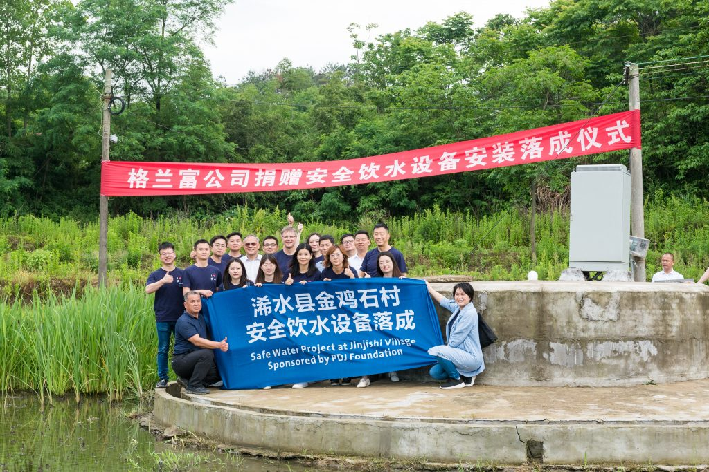 Grundfos China engages in Hubei Province.